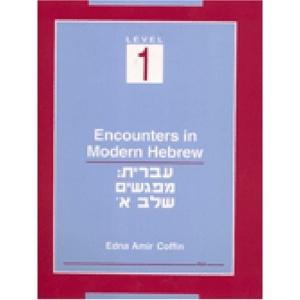 Encounters in Modern Hebrew: Level 1
