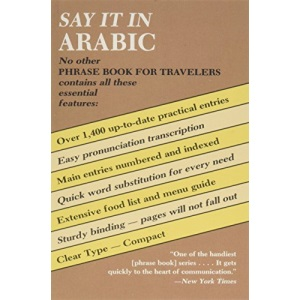 Say it in Arabic: Colloquial Egyptian (Dover Language Guides Say It Series)