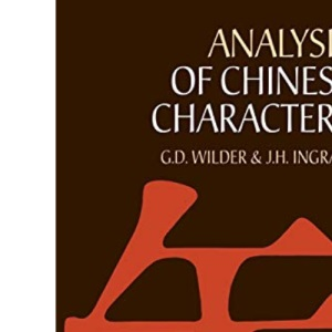 Analysis of Chinese Characters (Dover language books & travel guides)