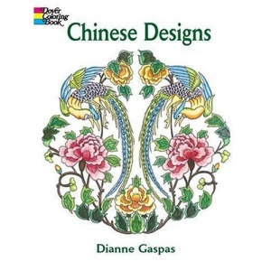 Chinese Designs (Dover Pictorial Archives)