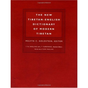 The New Tibetan-English Dictionary of Modern Tibetan