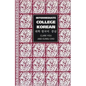 Intermediate College Korean: Taehak Han.Gugaeo Chunggaeup