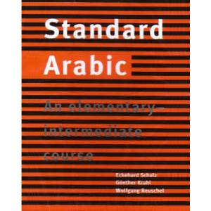 Standard Arabic Set of 2 Audio Cassettes: An Elementary-Intermediate Course