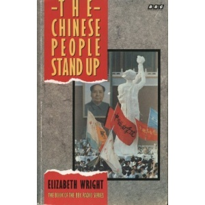 The Chinese People Stand Up: Forty Years of Chinese Communism