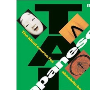 Talk Japanese: Coursebook