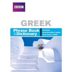 BBC Greek Phrase Book and Dictionary