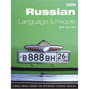 Russian Language and People: New edition