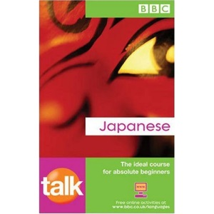 Talk Japanese Coursebook