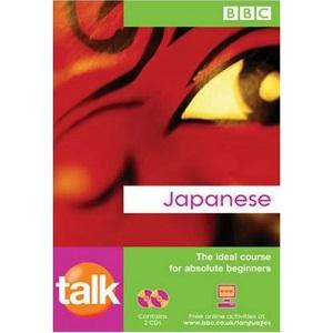 Talk Japanese Book & CDs