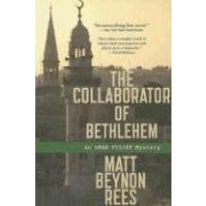 The Collaborator of Bethlehem (Omar Yussef Mysteries)