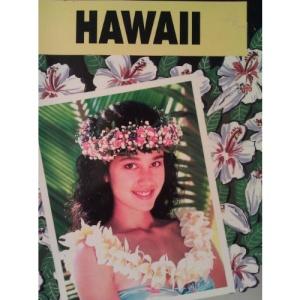 Travel Bugs: Hawaii
