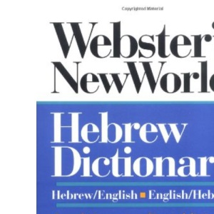 Webster's New World Hebrew / English Dictionary