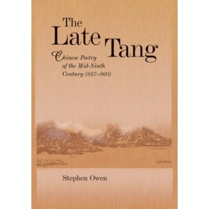 The Making of Early Chinese Classical Poetry (Harvard East Asian Monographs)