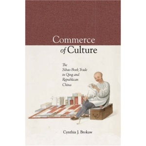 Commerce in Culture The Sibao Book Trade in the Qing and Republican Periods V280: The Sibao Book Trade in the Qing and Republican Periods (Harvard East Asian Monographs)