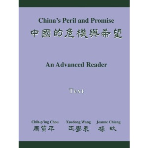 China's Peril and Promise: An Advanced Reader Text: 2 (The Princeton Language Program: Modern Chinese)