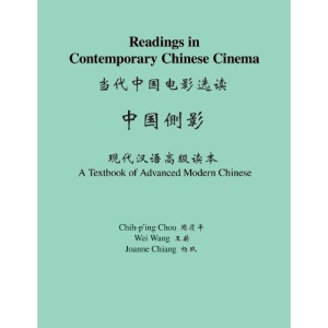 Readings in Contemporary Chinese Cinema: A Textbook of Advanced Modern Chinese (Princeton Language Program: Modern Chinese)
