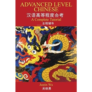 Advanced Level Chinese: A Complete Tutorial