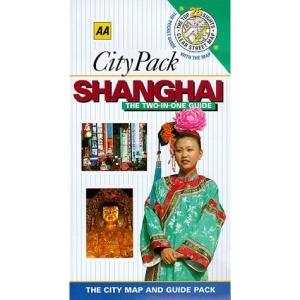Shanghai (AA Citypack Series)