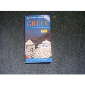 Pocket Phrasebook - Greek