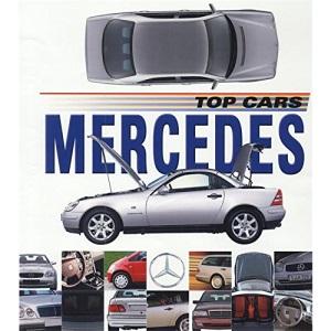 Mercedes (Top Cars)