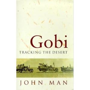Gobi: Tracking the Desert (Phoenix Giants)