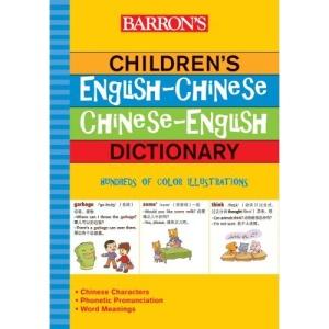 Barron's Children's English-Chinese/Chinese-English Dictionary