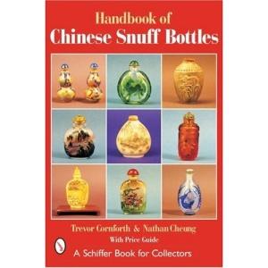 Friendly Handbook of Chinese Snuff Bottles