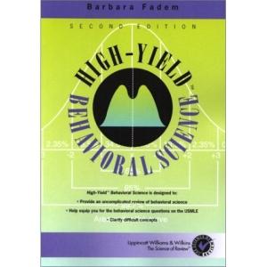 High-yield Behavioral Science (High-yield Series)