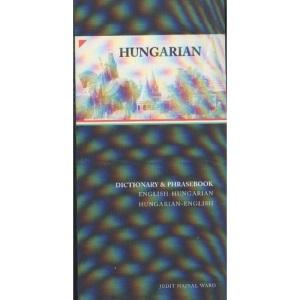 Hungarian-English/English-Hungarian Dictionary and Phrasebook (Hippocrene Dictionary & Phrasebooks)