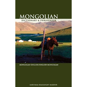 Mongolian-English / English-Mongolian Dictionary and Phrasebook (Hippocrene Dictionary & Phrasebook)