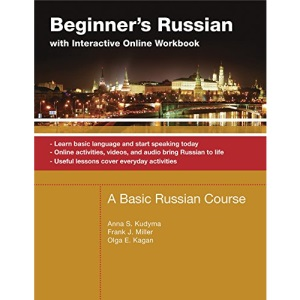 Beginner's Russian: With Interactive Online Workbook