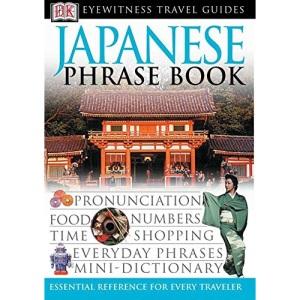 Eyewitness Travel Guides: Japanese Phrase Book (DK Travel Guides Phrase Books)