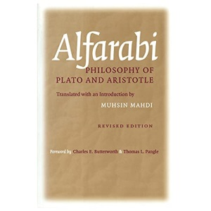 Philosophy of Plato and Aristotle (Agora Paperback Editions)