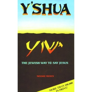 Y'Shua: The Jewish Way to Say Jesus