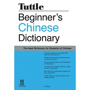 Beginner's Chinese Dictionary (Tuttle Language Library)