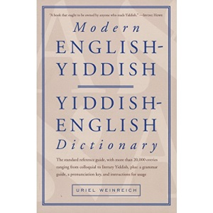 Modern English / Yiddish Dictionary