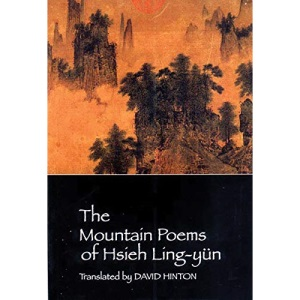 The Mountain Poems of Hsieh Ling-Yun (New Directions Paperbook)