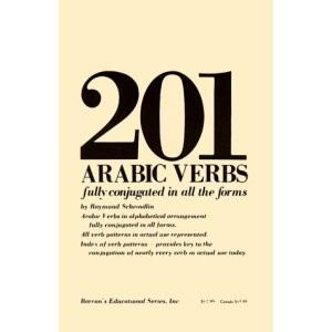 201 Arabic Verbs (201 verbs series)