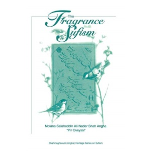 The Fragrance of Sufism