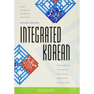 Integrated Korean: Beginning 1 (KLEAR Textbooks in Korean Language): Beginning 1 book