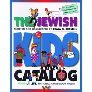 Jewish Kids' Catalog (JPS Kids' Catalog)