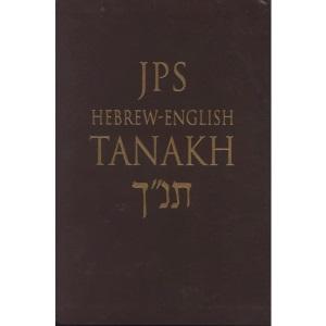 Hebrew English Tanakh: Student's Edition