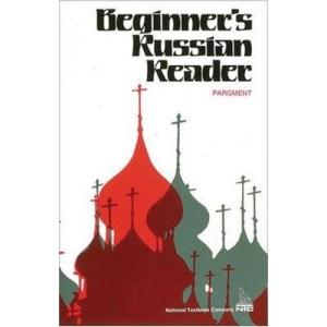 Beginner's Russian Reader (Language - Russian)