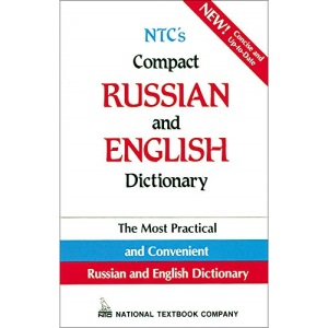 NTC's Compact Russian and English Dictionary (NTC Dictionary Series)