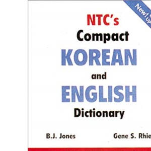 NTC's Compact Korean and English Dictionary (NTC Dictionary Series)