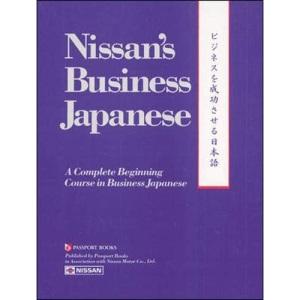 NISSANS BUSINESS JAPANESE BK