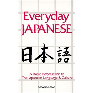 Everyday Japanese: A Basic Introduction to the Japanese Language and Culture (Language - Japanese)