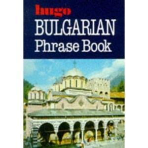 Bulgarian Phrase Book (Phrase Books)