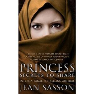 Princess: Secrets to Share (Princess Series)