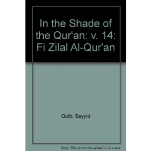 In the Shade of the Qur'an: v. 14: Fi Zilal Al-Qur'an